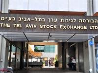 הבורסה לנירות ערך בתל אביב אחד העם / צלם: תמר מצפי